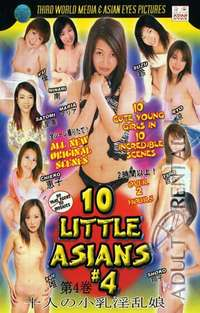 10 Little Asians 4 | Adult Rental