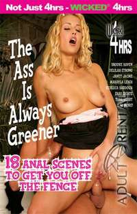 The Ass Is Always Greener | Adult Rental