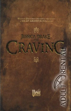 The Craving Porn Video Art