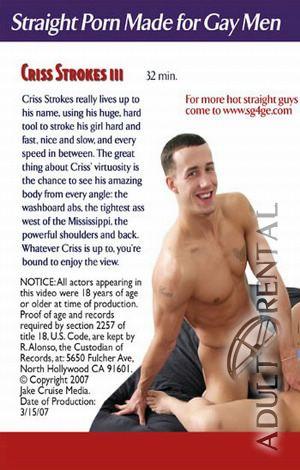 Cris strokes gay porn