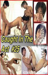 Caught In The Act 25 | Adult Rental