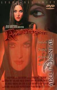 Red Dragon | Adult Rental