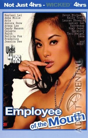 Employee of the Mouth Porn Video Art