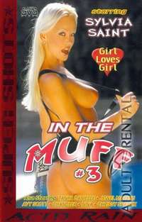 In The Muff 3 | Adult Rental