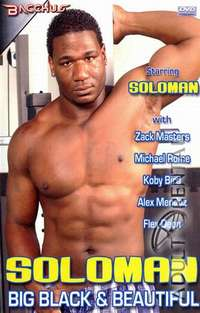 Soloman: Big Black & Beautiful | Adult Rental