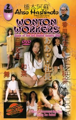 Wonton Workers Porn Video