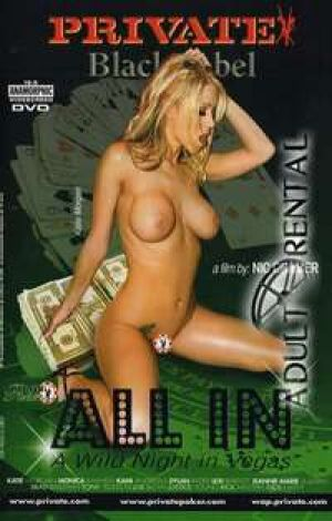 All In Porn Video Art
