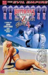 Bend Over Brazilian Babes 4 | Adult Rental