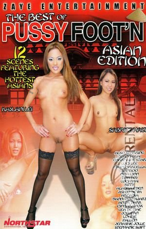 Best Of Pussy FootN Asian Edition Disc 1 Porn Video Art