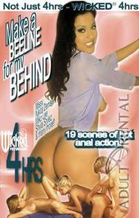 Make A Beeline For My Behind | Adult Rental