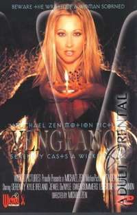 Vengeance | Adult Rental
