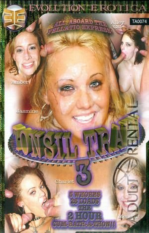Tonsil Train 3 Porn Video Art