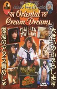 Oriental Cream Dreams | Adult Rental