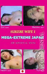 Sukebe Wife | Adult Rental