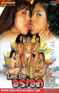 Lez Be Asian | Adult Rental