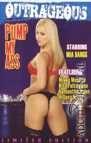 Pump My Ass Porn Video Art