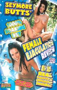 Female Ejaculation Review | Adult Rental