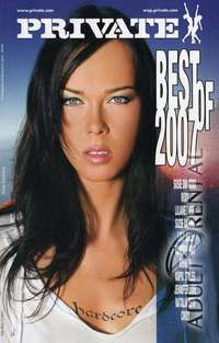 Best Of 2007 | Adult Rental