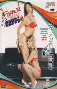 French Kissing Babes 3 | Adult Rental