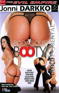 Bodacious Booty | Adult Rental