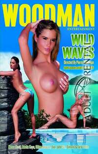 Wild Waves | Adult Rental
