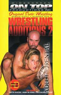 Wrestling Auditions 2 | Adult Rental