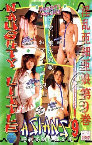 Naughty Little Asians 9 Porn Video Art