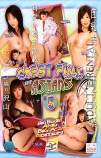 Chest Full of Asians 5 | Adult Rental