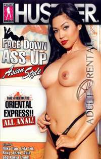 Face Down Ass Up: Asian Style | Adult Rental