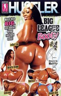 Big League Booty 4 | Adult Rental