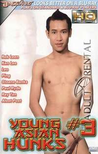 Young Asian Hunks 3 | Adult Rental