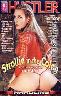 Strollin' In The Colon | Adult Rental