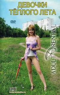 Girls Of The Warm Summer | Adult Rental