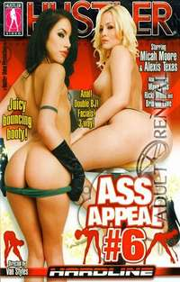 Ass Appeal 6 | Adult Rental