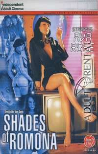 Shades Of Romona | Adult Rental
