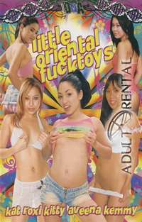 Little Oriental Fucktoys | Adult Rental