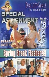 Special Assignment 75 | Adult Rental