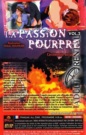 La Passion Pourpre 2 Porn Video Art