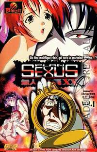 Plan Sexus | Adult Rental