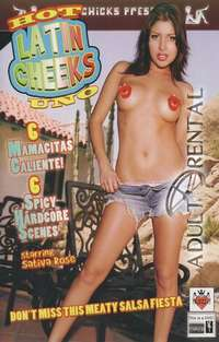 Hot Latin Cheeks | Adult Rental
