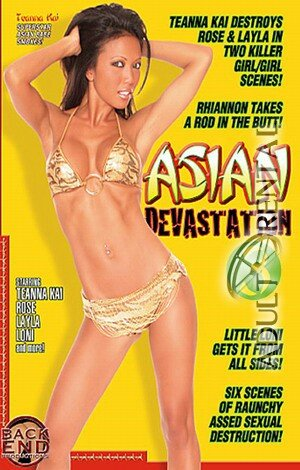 Asian Devastation 3 Porn Video Art