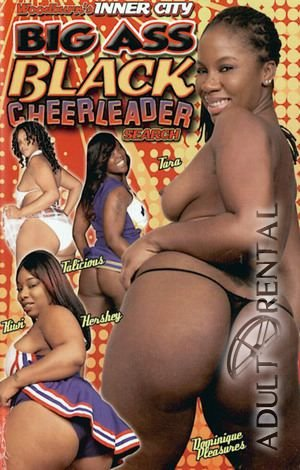 Big Ass Black Cheerleader