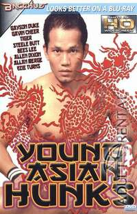 Young Asian Hunks | Adult Rental