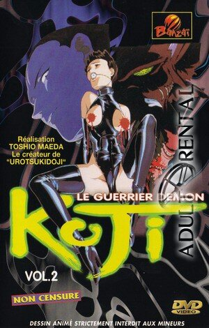 Koji Le Guerrier Demon 2 Porn Video Art