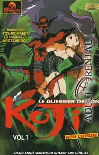 Koji LE Guerrier Demon | Adult Rental