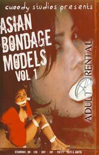Asian Bondage Models