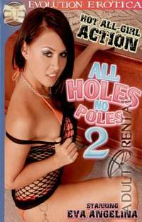 All Holes No Poles 2 | Adult Rental