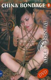 China Bondage #8 | Adult Rental