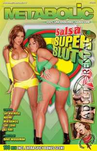 Salsa Super Sluts 2 | Adult Rental