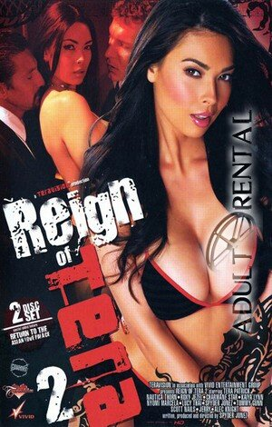 Reign Of Tera 2: Extras Porn Video
